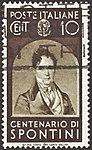 ITA 1937 MiNr0591 pm B002.jpg