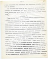 Ignacy Mościcki - Autobiografia (kopia nr. 1a) - Rozdział 16 - 701-074-001-187.pdf