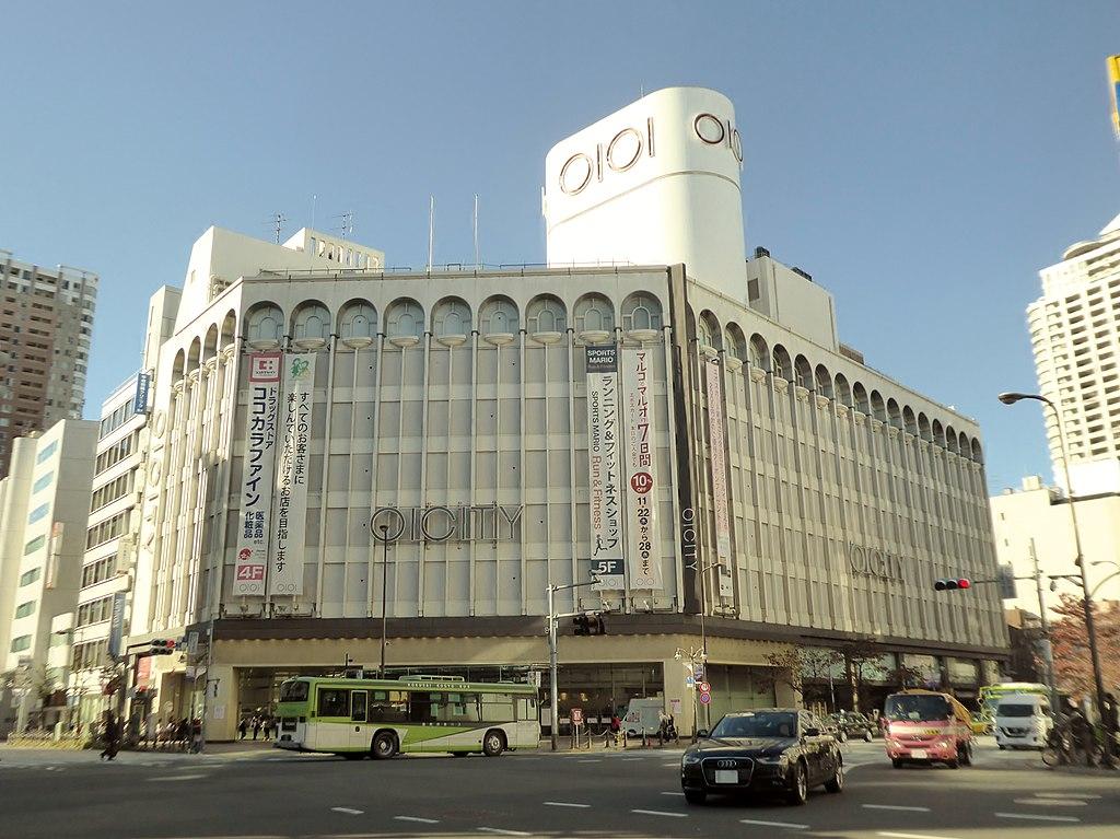 Ikebukuro Marui