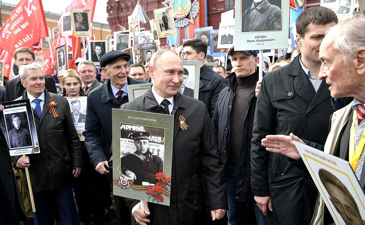 Immortal Regiment in Moscow (2017-05-09) 04.jpg