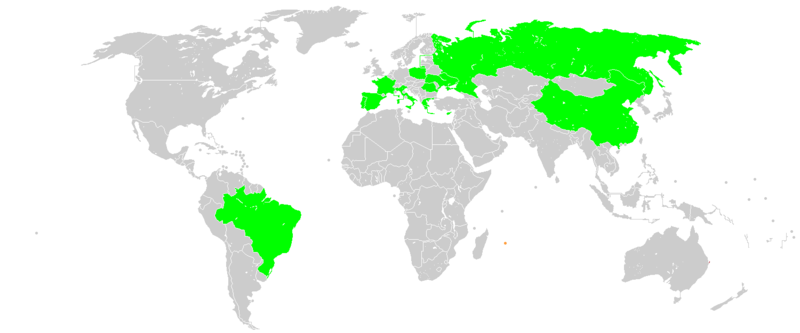 File implantations leroy wikimedia commons for Leroy merlin wikipedia