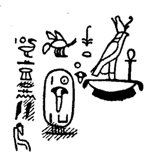 Segerseni - Drawing of an inscription depicting Segerseni's titulary.
