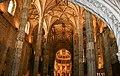 Interior of Igreja de Santa Maria de Belém 2007-07-20-01.jpg