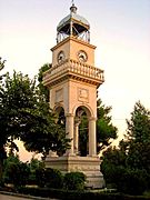 Ioannina Clocktower.jpg