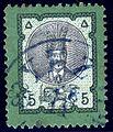 Iran 1880 Sc45.jpg