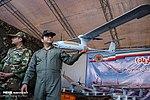 Iranian micro UAV.jpg