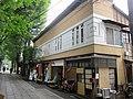Isago-ke Nagaya 02.jpg