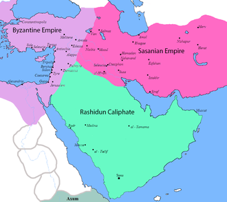 Muslim conquest of Persia - Map of Persia and its surrounding regions on the eve of the Muslim invasions
