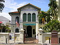 Islamic Museum Penang Dec 2006 001.jpg