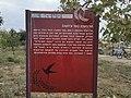 Israel Hiking Map גבעת השועלים, תל רעלה.jpeg
