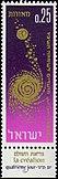 Israeli stamps 1965 - Mo'adim Lesimkha d.jpg