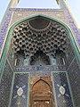 Iwan of Shah Mosque (Isfahan).jpg