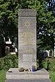 Jüdischer Friedhof 03 Koblenz 2014.jpg