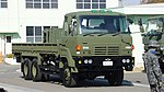 JASDF Missile Transporter(HINO Super Dolphin, 49-0167) right front view at Aibano Sub Base November 28, 2015 01.jpg