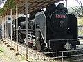 JNR SL D511142.jpg
