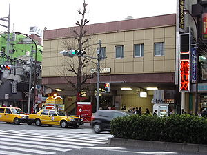 Asakusabashi Station - The east side of the station in February 2007