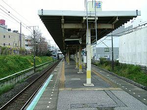 Tsuga Station - JR East Tsuga Station Platforms