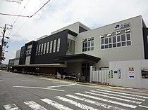 JR Yao Station 20130706.jpg