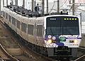 JR shikoku 2000series 2004 anpanman train utazu.jpg