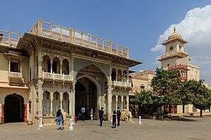 City Palace, Jaipur - Entrance arch