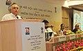 Jairam Ramesh addressing the National Workshop on Social Audit of Mahatma Gandhi NREGA, in New Delhi on July 19, 2011. The Ministers of State for Rural Development, Shri Pradeep Jain and Ms. Agatha Sangma are also seen.jpg
