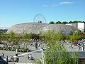 Japan Pavilion Nagakute.jpg