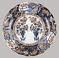 Japanese - Dish - Walters 491309.jpg