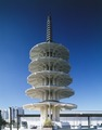Japantown Peace Pagoda, San Francisco, California LCCN2011630616.tif