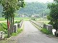 Jembatan Cigede, Cinagara, Lebakwangi, Kuningan - panoramio.jpg