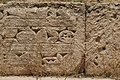 Jerwan archaeological site, part of Neo-Assyrian king Sennacherib's canal system 14.jpg