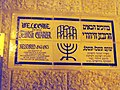Jewish quarter2.jpg