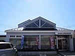 Jichiidai Ekimae Post office.jpg
