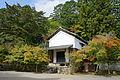 Jingoji Kyoto Kyoto05s3s4200.jpg
