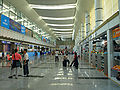 Jiuzhaihuanglong Airport(Check-in).jpg