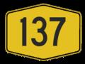 Jkr-ft137.png