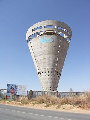 Water supply and sanitation in South Africa - A water tower in Midrand, Johannesburg.