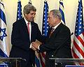 John Kerry visit to Israel December 4-6, 2013 (11221051726).jpg