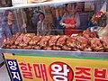 Jokbal-namdaemunmarket.jpg