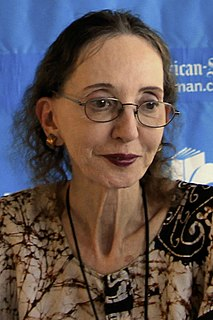 Joyce Carol Oates American author