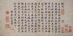 九章 (楚辞)