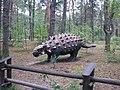 Jurapark, Solec Kujawski, Poland (www.juraparksolec.pl) - panoramio (22).jpg