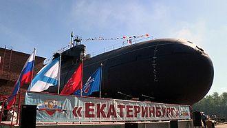 Russian submarine Ekaterinburg (K-84) - Image: K 84 Ekaterinburg in 2014