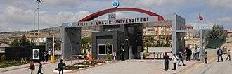 Kilis 7 Aralık University - University Main Gate