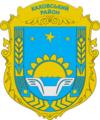 Huy hiệu của Huyện Kakhovka