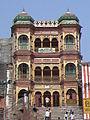 Kalpatri Ashram Kedar Ghat, Varanasi.JPG