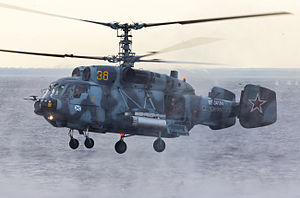 Russian Naval Aviation - A Kamov Ka-29 assault transport helicopter, from 830th Independent Shipborne Anti-Submarine Helicopter Regiment.