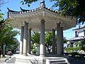 Kana Kagiya Monument2 (Matsuyama City).JPG