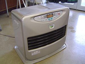 The fan heater (Kanazawa Univ. Kodatsuno Campus)