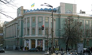 Karakis Kiev bldgs. Jan 2011 - 01 House of the Red Army and Navy, 1933.JPG