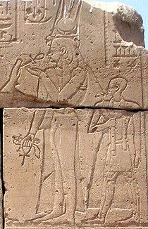 Karnak Ankhnesneferibre 2.jpg